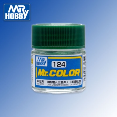 C-124 Dark Green (Mitsubishi) 10ml