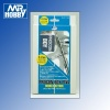 Mr Procon Boy FWA Double Action Airbrush 0.2mm Nozzle Mr Hobby
