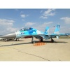 MRP-047 Dark Gray Radio Antenna Covers Su-27, MiG 30ml