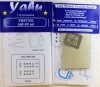 IAR-80 Photoetch Accessory Set (includes masks for canopy and wheels) 1:72 Yahu Models