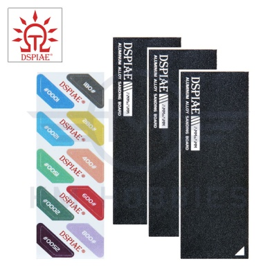 Aluminium Large Sanding Board Set with Stickers Black DSPIAE
