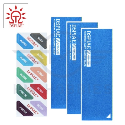 Aluminium Large Sanding Board Set with Stickers Blue DSPIAE