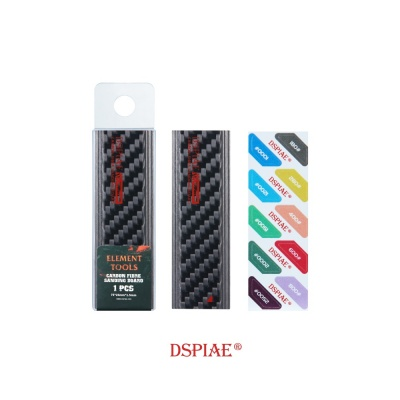Carbon Fibre Large Sanding Board with Stickers DSPIAE