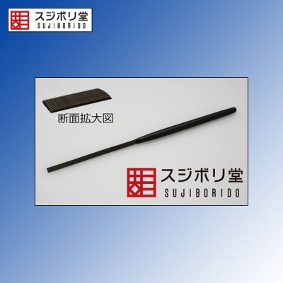 Precision Thin File SUJIBORIDO