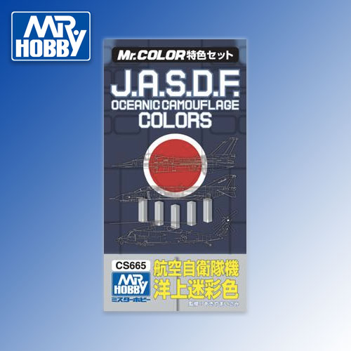 J.A.S.D.F. Oceanic Camouflage Paint Set (3x10ml)