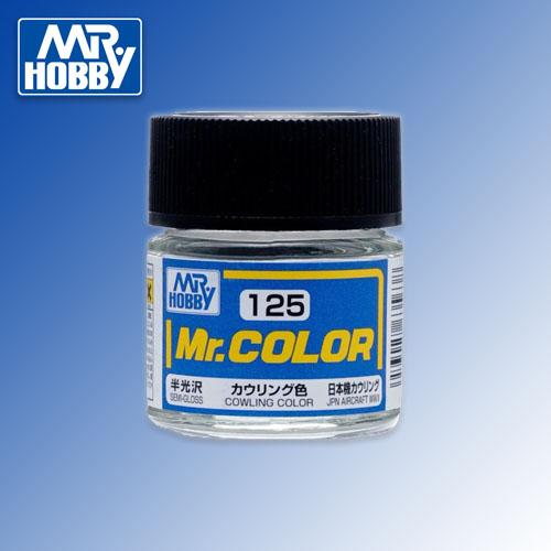 C-125 Cowling Colour 10ml