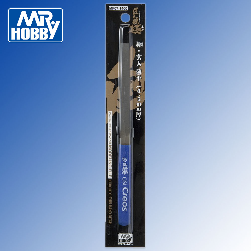 Mr File Flat Type (4 side blade 0.5mm)
