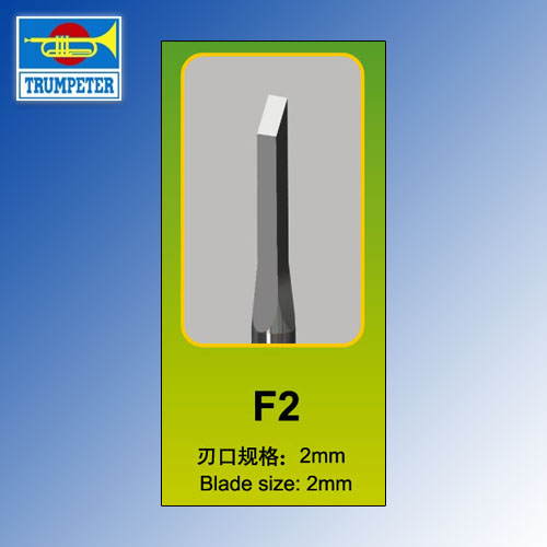 F2 Model Chisel Trumpeter Tools