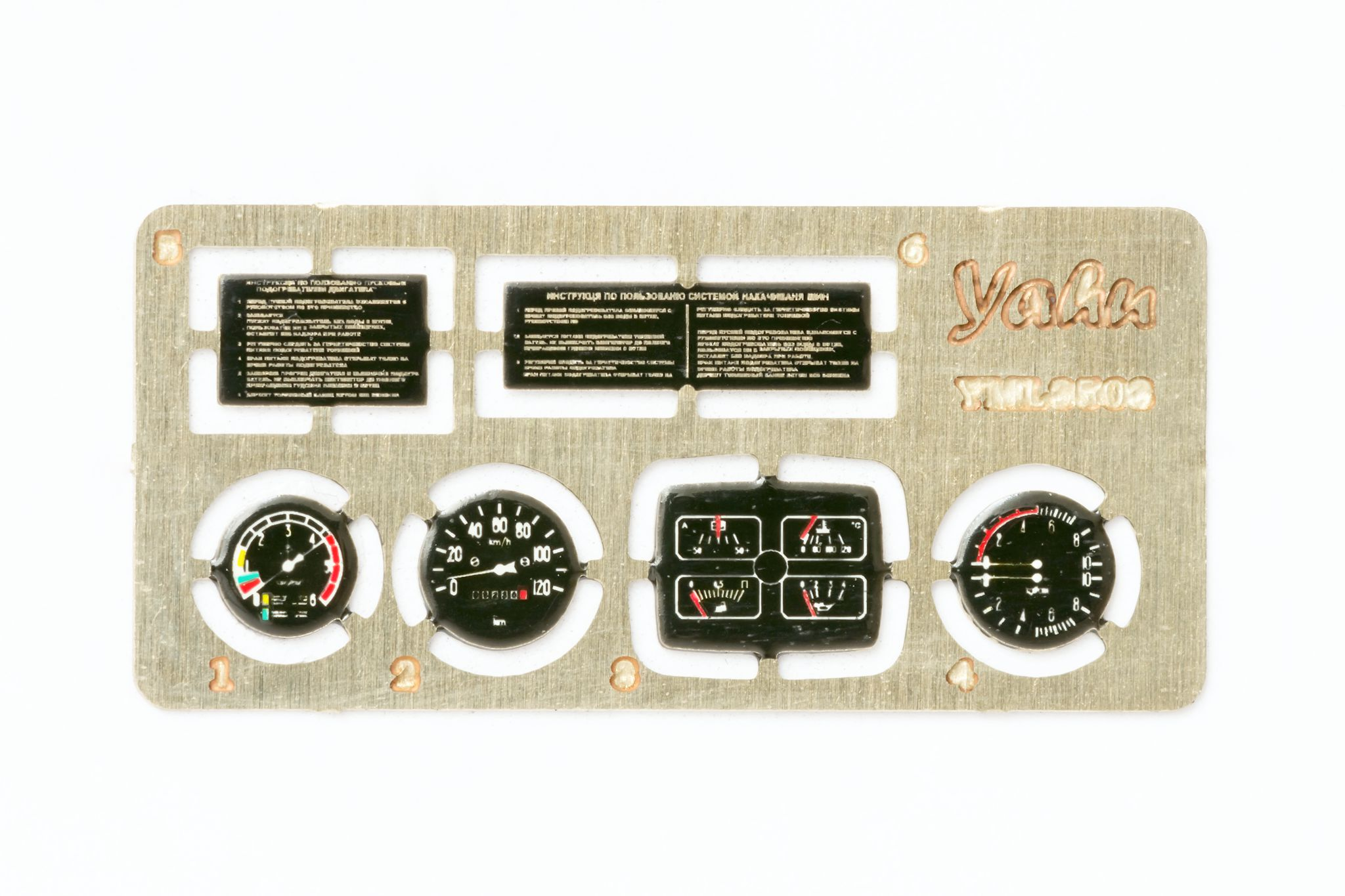 ZIL 131 Coloured Photoetch Instrument Panels (designed for ICM/Revell kits) 1:35 Yahu Models