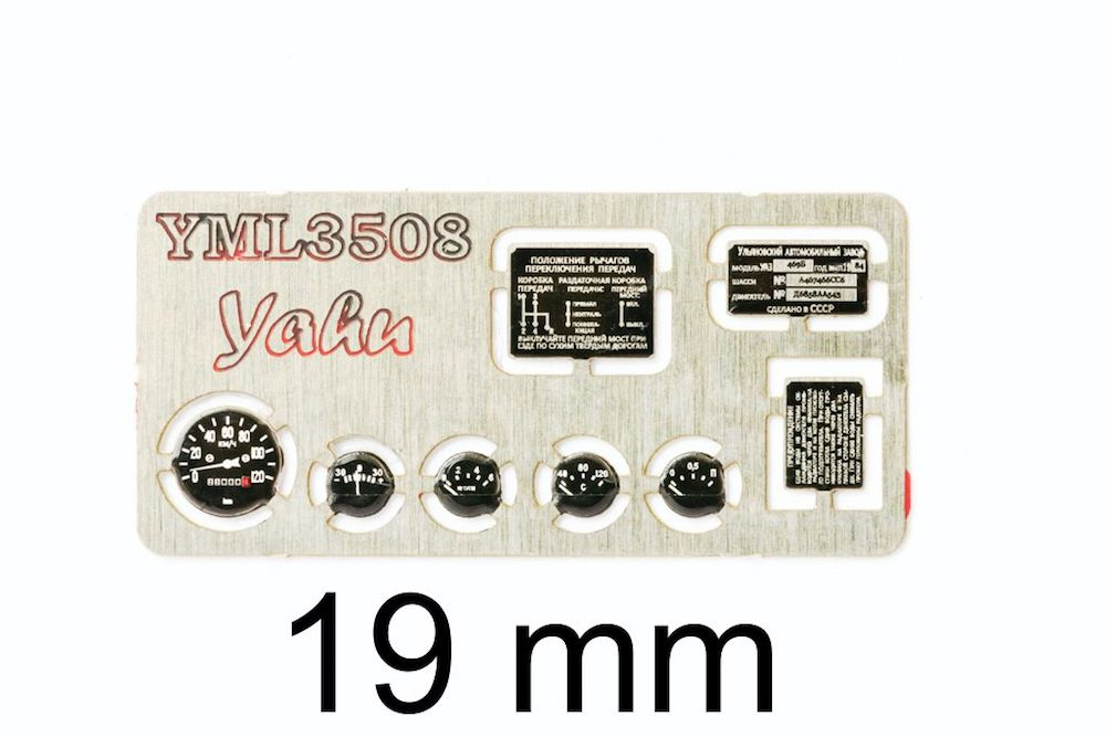 UAZ 469 (SU) Coloured Photoetch Instrument Panels (designed for Trumpeter/Military Wheels kits) 1:35 Yahu Models