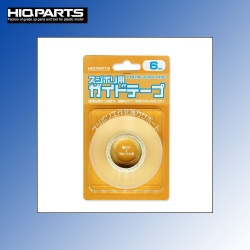 Carving Guide Tape 6mm HiQ Parts